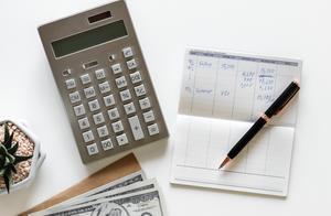 理财通年终回馈到账 理财通年终有什么回馈吗