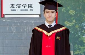 翟天临博士学位被撤,张艺谋恩师:北京电影学院不该有表演系