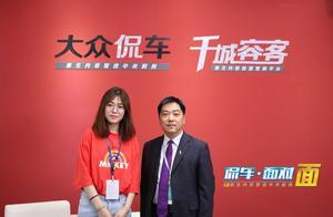 上海车展直播间|江淮汽车姚佩:与大众合作让我们产品更具竞争力