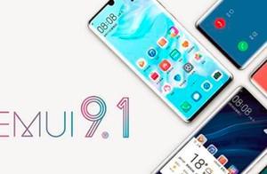 华为粉丝,MIUI 9.1系统你升级了吗?快来内测吧!