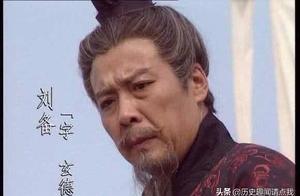 刘备不计代价要拿下汉中,法正献了一计,黄忠阵斩夏侯渊!