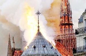 央视聚焦巴黎圣母院大火