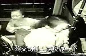 两名10岁女童坐公交车,只因少投一元,大晚上被司机赶下车