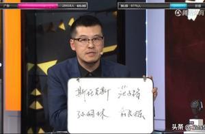 杨毅看衰宏远争冠:内线厚度不足!杜锋能用一杀手锏弥补此缺陷!