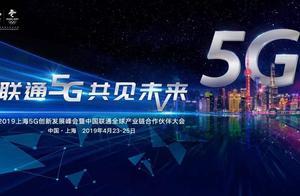 首个5G商用城市现已确定:已开通500个5G基站