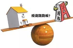 从美国楼市股市兴衰,揭秘未来中国人财富增值的最短路径!