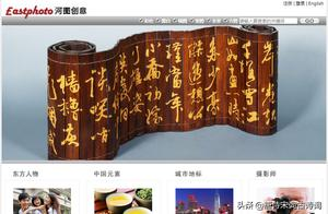 视觉中国、全景网络等图片网站已经关闭整改,但是河图创意能打开
