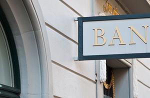 公积金贷款对房龄有要求吗 公积金贷款对房龄有什么要求
