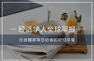 经济学人全球早报:亚马逊退出中国,腾讯代理Switch,视觉中国再道歉