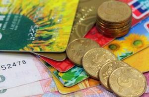 凭银行卡可以贷款吗 银行卡可以贷款吗