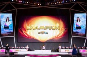 """国际女子电子竞技锦标赛!水密码""""美妆+电竞""""打造跨界新标杆"""