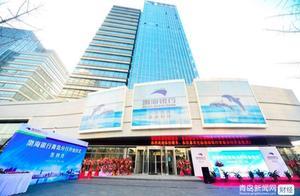 渤海银行正式落户 岛城银行业金融机构达65家