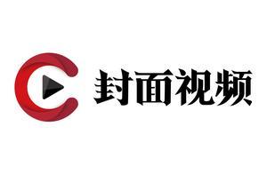 总投资125亿 信利(仁寿)项目首条生产线今天正式投产
