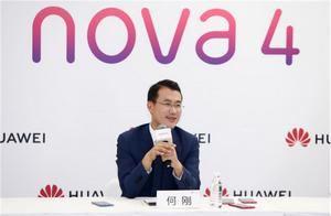 卖两亿台还不够?华为何刚:明年目标超2.3亿!5G手机路线图已出