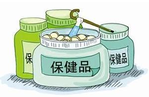 13部门联合整治保健市场 禁止对保健品评比、评优