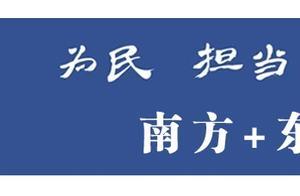 东莞将开展2019年度社会医疗保险特定门诊抽查工作