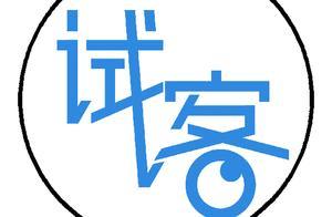 刷脸入住,机器人带路,深圳首家无人酒店有点酷,可惜要爬楼梯
