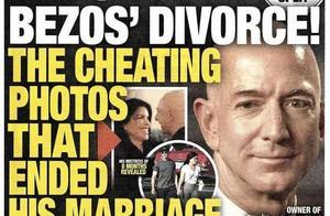 曾因揭露贝索斯婚外情卷入争议 这家93岁的小报要卖身了