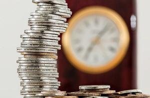 银保监会:一季度新发放普惠型小微企业贷款利率降至6.87%