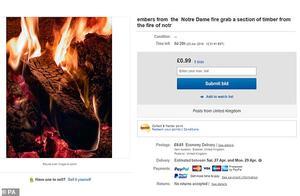 """巴黎圣母院大火后 竟有人在网上叫卖""""残骸"""""""
