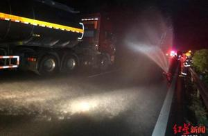 成南高速两车追尾致29.5吨邻二甲苯泄漏 已成功处置
