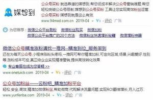估值16亿却被曝买42万粉丝:吴晓波公司上市梦受阻?