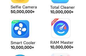 """百度关联App被曝滥用许可和广告欺诈 被谷歌""""拉黑"""""""
