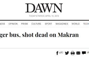 巴基斯坦一辆大巴遭武装分子劫持 至少14名乘客遭枪杀