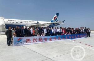 """今年6月,华夏航空首飞巫山机场首条航线!重庆""""一大四小""""机场格局初现"""