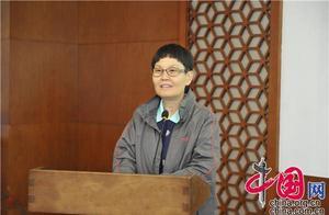 """中国慈善联合会开展""""儿童保护之路""""培训"""