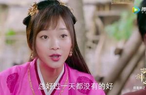 封神演义:小娥拥有神奇血脉,重伤后竟能自愈,姜子牙看透她未来