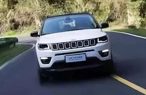 试驾Jeep全新指南者:全新1.3T四缸发动机,魅力几何?