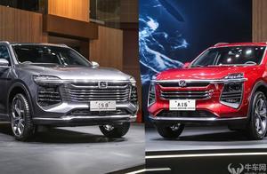 上海车展:再出平民豪车?众泰B21/A16亮相车展