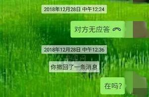男子网上注册虚假店铺诈骗被抓:曾梦见警察上门