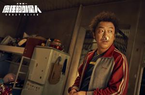 视觉中国被罚30万,而国内电影因盗版一年损失60亿……