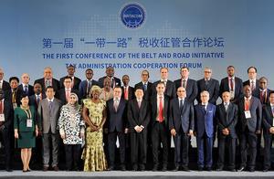 80多个国家(地区)税务高官齐聚中国,做了件大事!