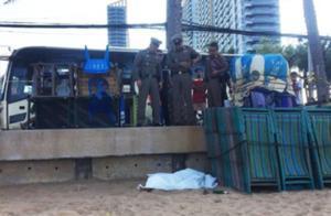 泰国芭提雅海滩现裸体女尸 嫌犯辩称系发生性关系过程中猝死