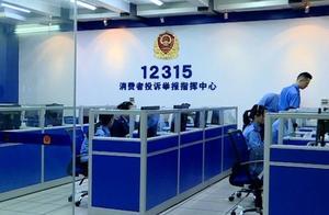 南宁发布2019年一季度投诉热点,这类纠纷最难调解......
