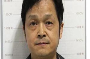 黄山查办林刚等犯罪团伙逮捕9人 呼吁受害者提供线索