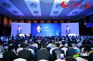 北京畅融工程第一季在顺义举办 探讨5G与金融产业融合