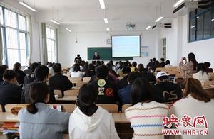 """商丘梁园法院为大学生辅导""""校园贷""""法律常识"""