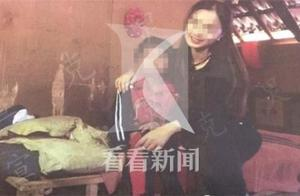"""抠脚大汉冒充美女假人设""""网恋"""" 28人诈骗被抓"""
