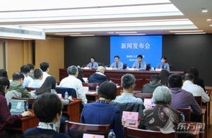 上海首份防诈骗白皮书出炉:新型犯罪频发 诈骗模式因人而异