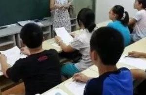 顶风违规补课!长沙县4名教师被处罚,其中3人已被辞退