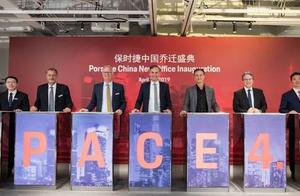 保时捷中国投九千万搬总部,全球董事坦承在华有野心但不国产