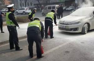 头条丨车在吉林大街自燃,亏得交警在!其实,车辆自燃是有征兆的!