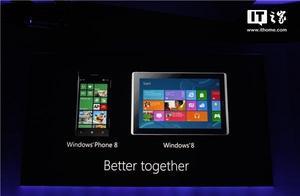 轻描淡写,微软提前4年停止Win8系统应用更新支持