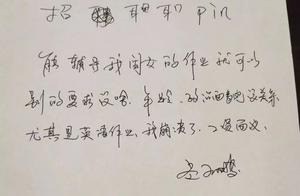 【荐读】岳云鹏被女儿作业逼到崩溃!网友:这经历我也有!