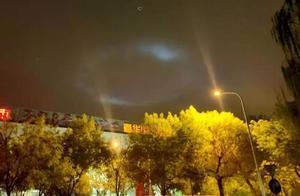 """北京夜空现奇特""""光圈""""引网友热议,专家:可能是光影效果"""