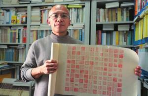 最暖的毕业纪念:大学教授刻244枚印章送给弟子